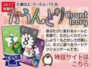 count_banner.jpg