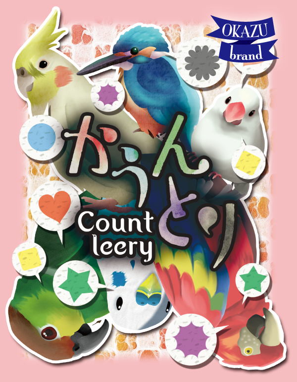 count_box1.png