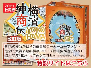 yagi_banner.jpg