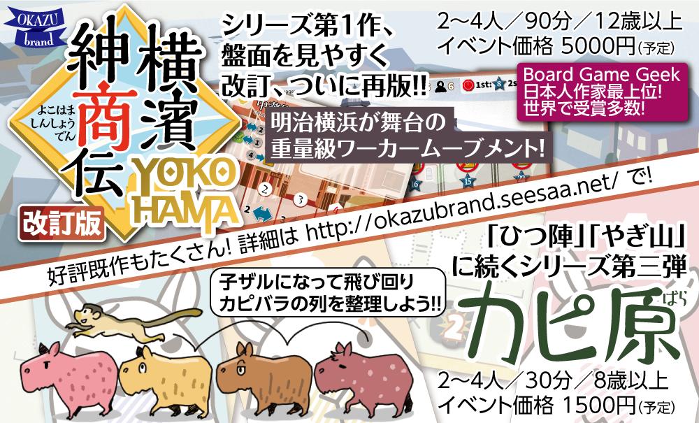 2021秋カタログweb用.png