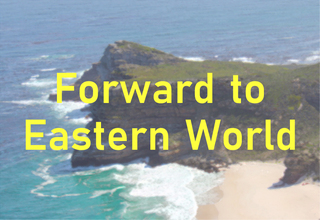 EasternWorld.jpg
