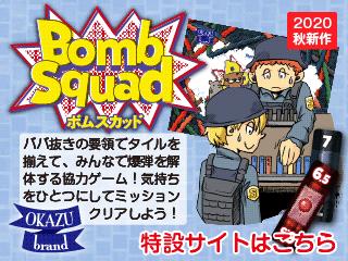 bomb02.png