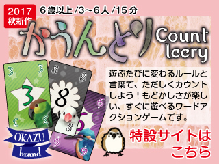countleery_banner.jpg