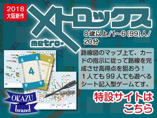metrox_banner.png