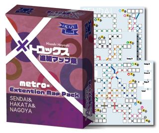 metrox_maps_box.png
